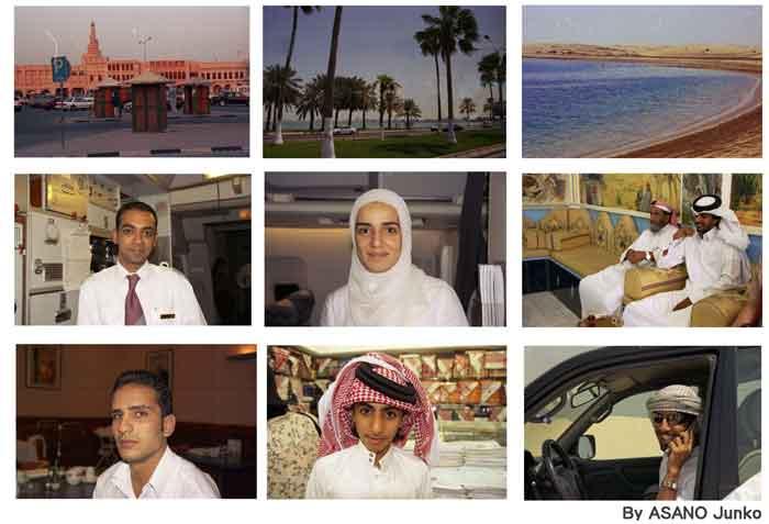 qa-Doha-face.jpg